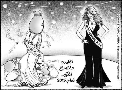 stavro-Election de Miss Liban 2015