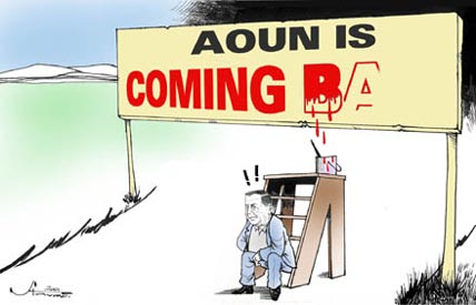 stavro 011001 ds - Aoun is coming back.JPG