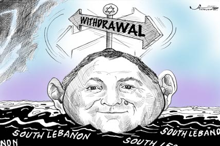 stavro 021500 ds - The withdrawal is in july Barak said.jpg
