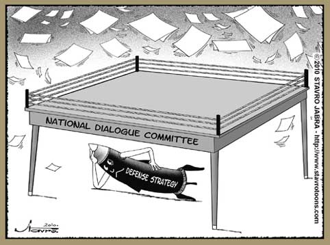 stavro 030210 ds - The national dialogue committee and the defense strategy.jpg