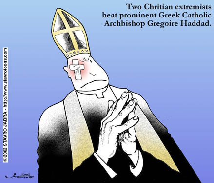 stavro 061502 s - Two Christian extremists beat Archbishop Gregoire Haddad.jpg