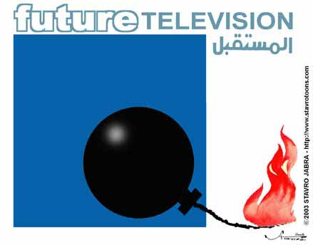 stavro 061503 s - Future TV station comes under rocket attack.jpg
