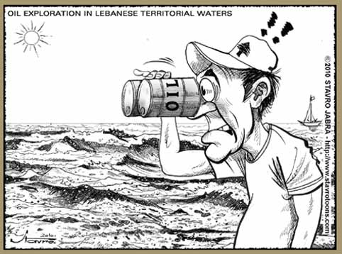 stavro 062910 ds - Oil exploration in lebanese territorial waters.jpg