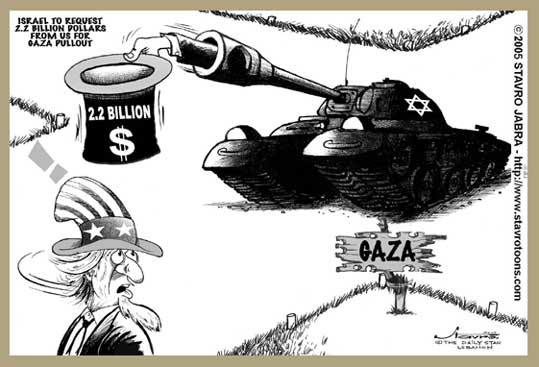 stavro 071205 s - Israel to request 2.2 billion dollars from US for Gaza pullout.jpg