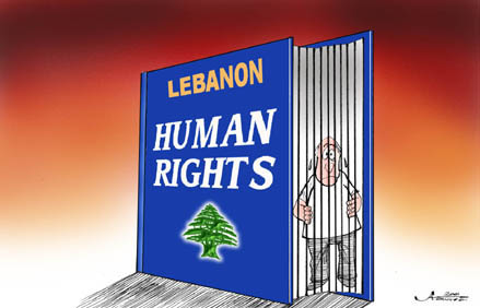 stavro 081601 ds - Lebanon human rights.jpg