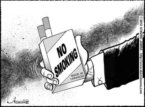 stavro-Lebanese non-smoking law
