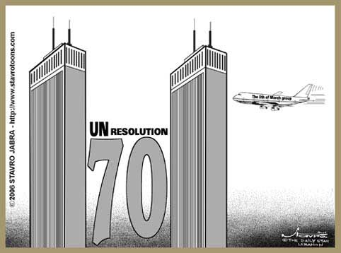 stavro 091206 s - A UN resolution 1701 remembers.jpg