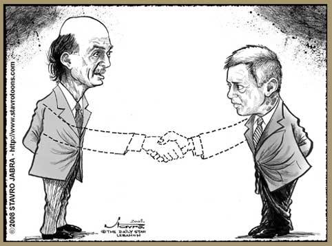 stavro 100708 s - Reconciliation among rival christian leaders.jpg