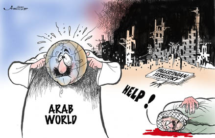 stavro 103001 ds - The Arab world situation.jpg