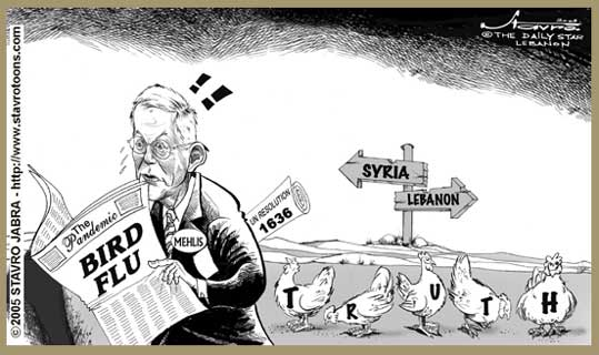 stavro 110905 s - Syria can avoid sanctions by abiding by 1636.jpg