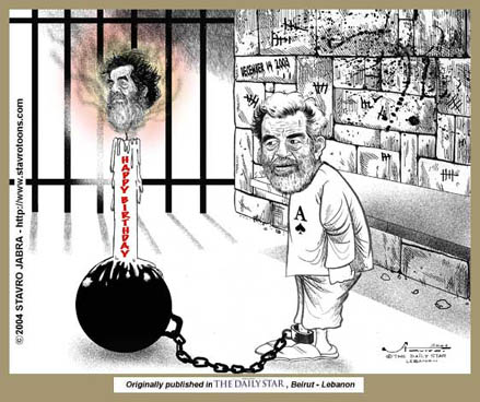 stavro 121404 s - Year later Saddam trial far off.jpg